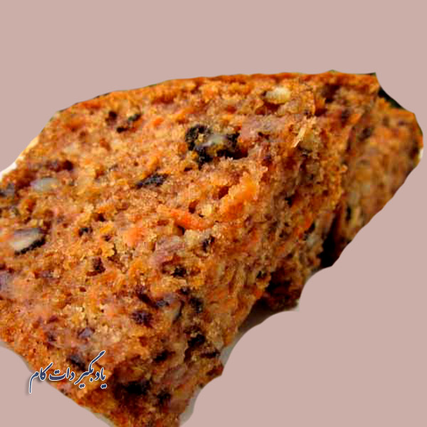 طرز تهیه کیک هویج گردوی دارچینی