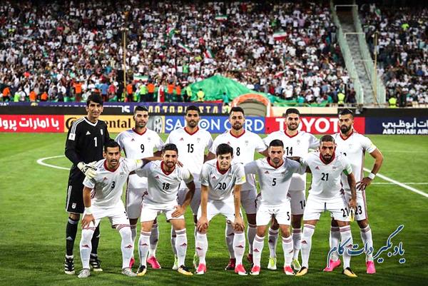 پنجمین حضور ایران در جام جهانی 2018