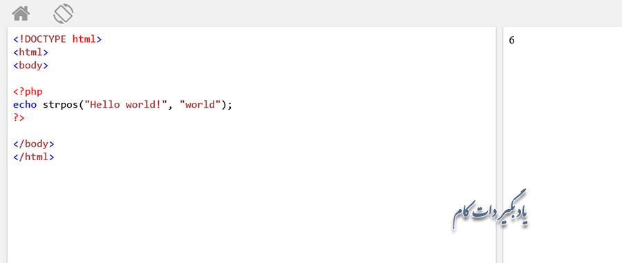 تابع ()strpos در PHP