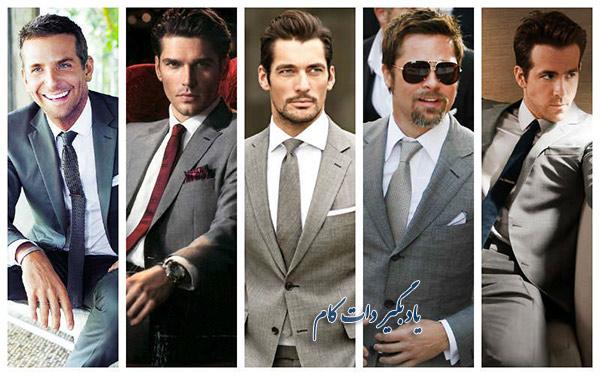 ترکیب پیراهن سفید و کت و شلوار خاکستری