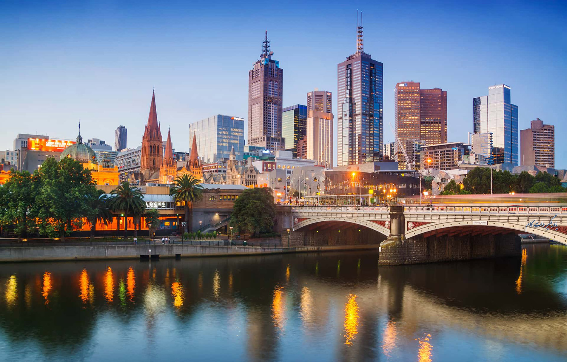 ملبورن- استرالیا