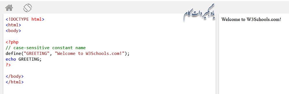 حساس بودن به حروف بزرگ و کوچک در تعریف ثابت ها در زبان PHP