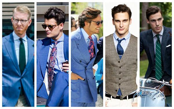 ترکیب با پیراهن های آبی