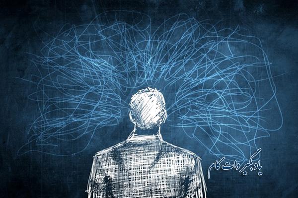 جهتگیریهای ذهنی