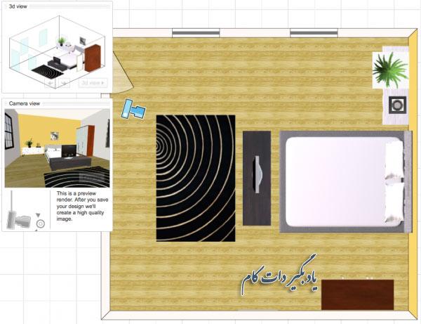 برنامه Planner 5D