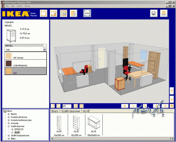 طراحی داخلی روم استایلر 3D (Roomstyler 3D Home Planner)