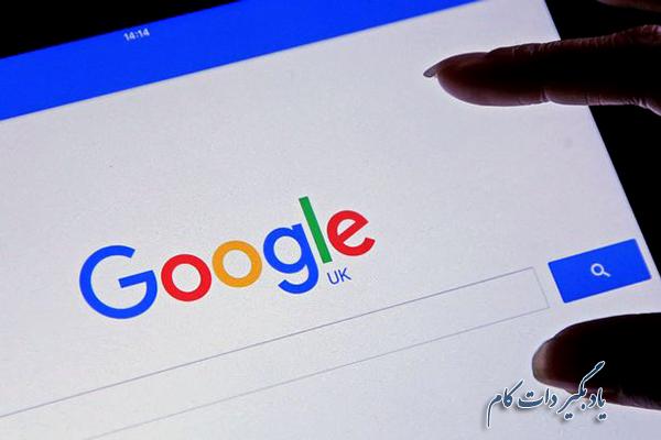 چطور سابقه تان را در گوگل پاک کنید