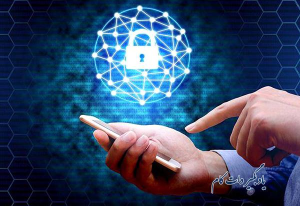آنتی ویروس برای امنیت در اینترنت