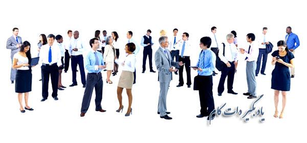 نکات و روش های بازاریابی شبکه ای_قسمت دوم