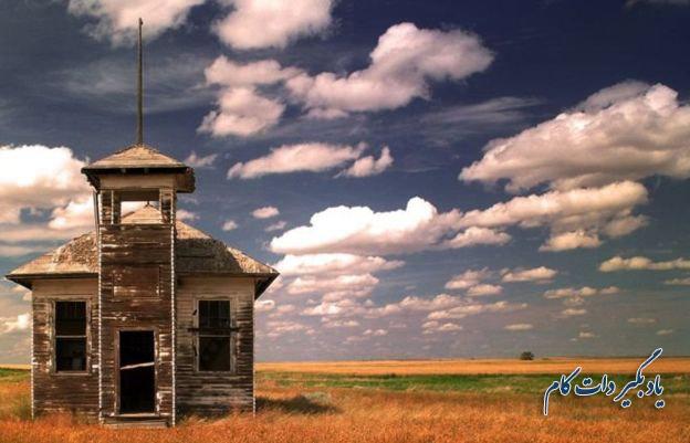 """عکس از رابرت کسوی گرفته شده از بخشی از یک مجموعه بزرگتر به نام """"غرب رو به اضمحلال"""" است"""