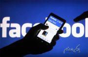 اطلاعات کاربران در شبکه های اجتماعی