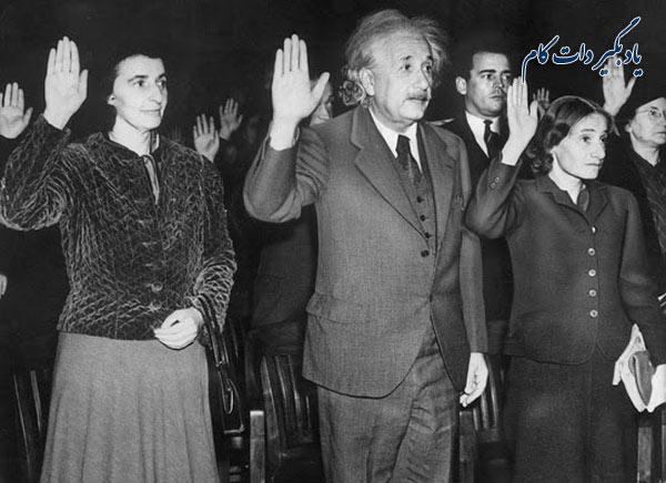 تصویری از آلبرت انیشتین و دخترش