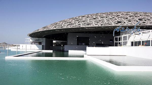 موزه لوور ابوظبی، امارات متحده عربی، اثر ژان نوول