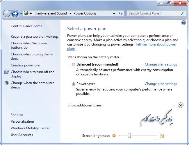 تنظیم عالى تنظیمات کاهش انرژی در لپ تاپ