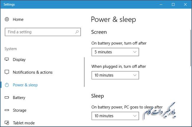 خاموش کردن صفحه نمایش و فعال کردن حالت Sleep