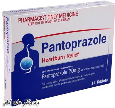 راهنمای مصرف داروی پنتوپرازول