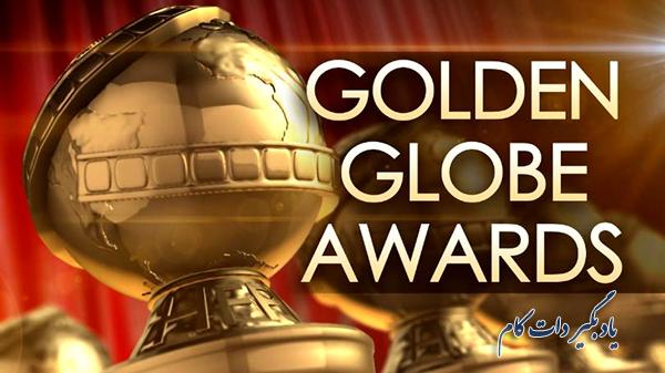 جوایز گلدن گلوب ۲۰۱۸