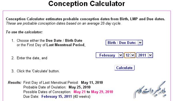 محاسبگر تخمین سن بارداری