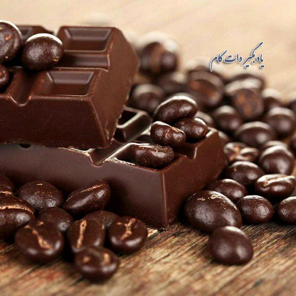 شکلات سازی