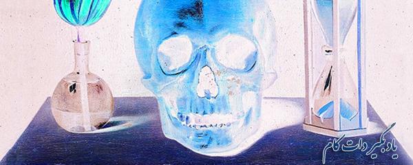 هوش مصنوعی و پیشبینی زمان تقریبی مرگ