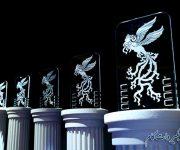 جمشید هاشم پور در جشنواره فجر