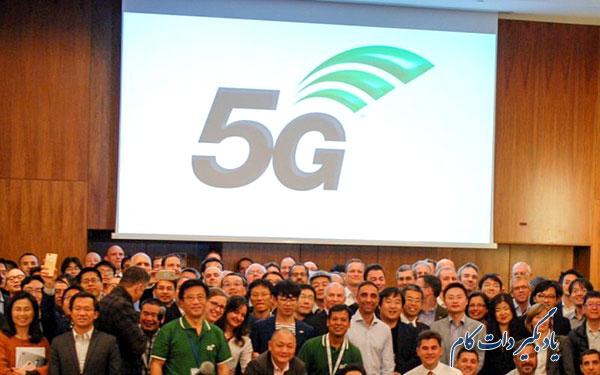 اینترنت 5g، فایو جی