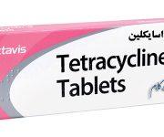 داروی تتراسایکلین چست
