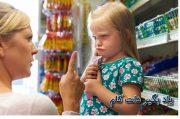 برخورد والدین با کودکی که به بزرگترش دستور می دهد