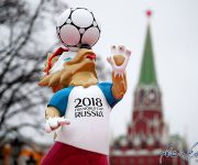 جامجهانی 2018 روسیه