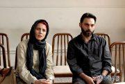 جایگاه ایران در اقتصاد سینمای جهان کجاست؟