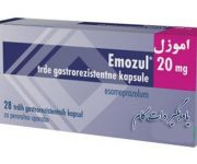 راهنمای مصرف داروی اموزل