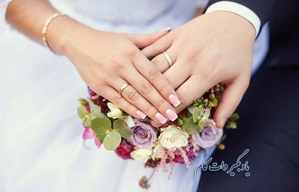 خط پیوند و زمان ازدواج