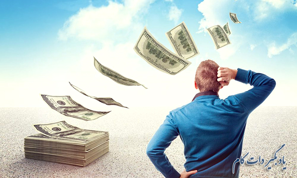 چرا قانون جذب برای شما کار نمی کند. چرا میلیونر نمی شوید؟