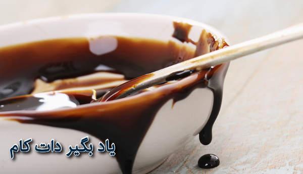شیره قند برای درمان یبوست