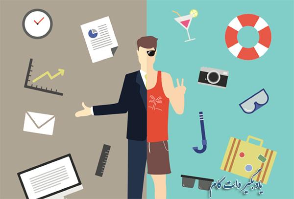 """مقاله صوتی""""سه تمرین ساده برای برقراری تعادل بین کار و زندگی"""""""
