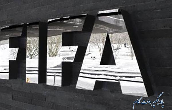 نامزدهای میزبانی جام جهانی ۲۰۲۶ در سایت فیفا