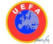 تغییرات جدید قوانین اتحادیه فوتبال اروپا