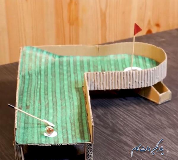 خلاقیت در ساخت 3 زمین بازی با مقوا