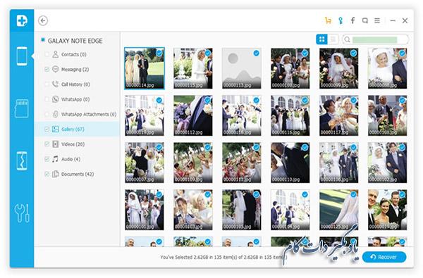 اسکرین شات تصاویر بازیابی شده