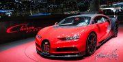 گرانترین خودروی جهان بوگاتی شیرون اسپرت