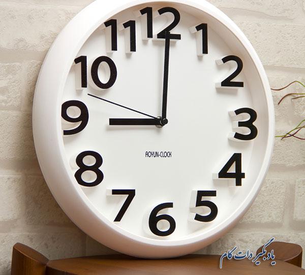 ساعت ها دیگر عقب و جلو نمی روند؟