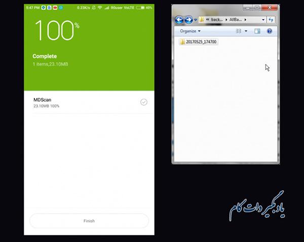 ذخیره اطلاعات از گوشی روی کامپیوتر