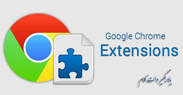 بهترین افزونه های گوگل کروم برای مرور سریع سایت و سئو تکنیکال