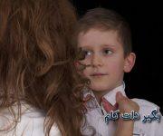 تاکید و تمرکز روی رفتار های نیکوی کودکان