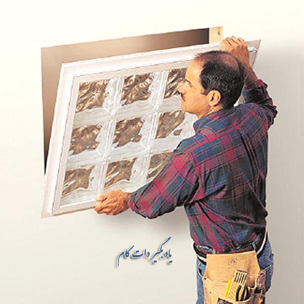 بلوک شیشه ای برای ایمن سازی پنجره