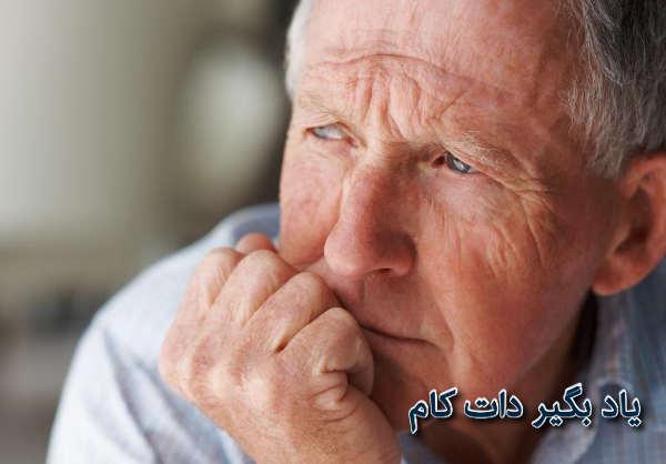 اضطراب نشانه اولیه بیماری آلزایمر