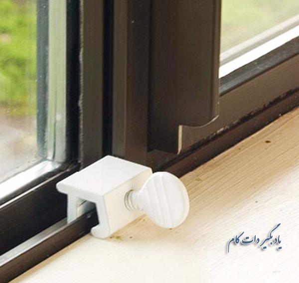 قفل های پیچی برای ایمن سازی پنجره های کشویی