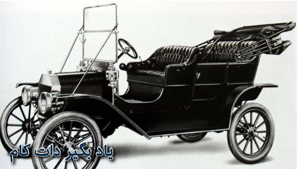 خودروی فورد مدل تی دهه ی 1910
