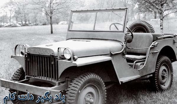 خودروی جیپ ویلیس دهه ی 1940