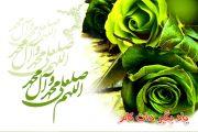 هنرنمایی مولانا در مورد پاسخ پیامبر خدا به عایشه